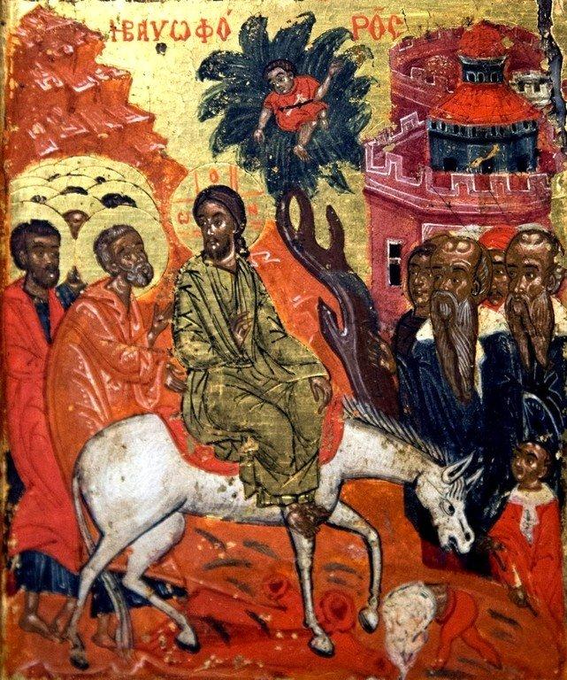 Вход Господень во Иерусалим. Греческая икона. Византийский музей в Кастории, Греция.