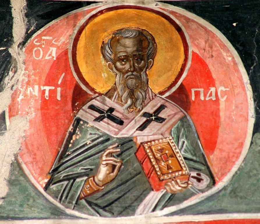 Священномученик Антипа, Епископ Пергама Асийского. Фреска монастыря Русану в Метеорах, Греция. XVI век.