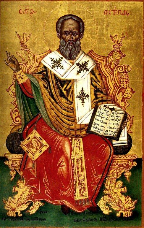 Священномученик Антипа, Епископ Пергама Асийского. Греческая икона. 1738 год.