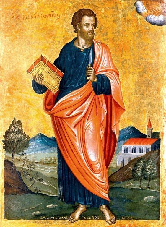 Святой Апостол Варфоломей. Иконописец иерей Эммануил Цанес. Критская школа, XVII век.
