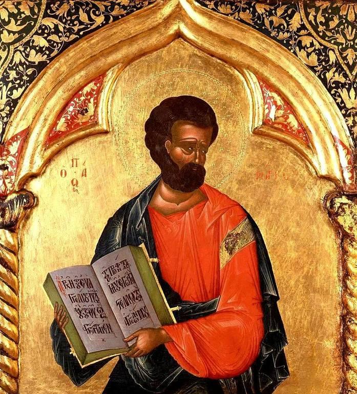 Святой Апостол и Евангелист Марк. Иконописец Онуфрий Киприот. 1596 год.