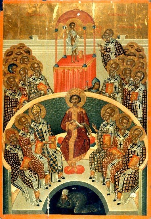 Первый Вселенский Собор. Греческая икона. Монастырь Святой Екатерины на Синае.