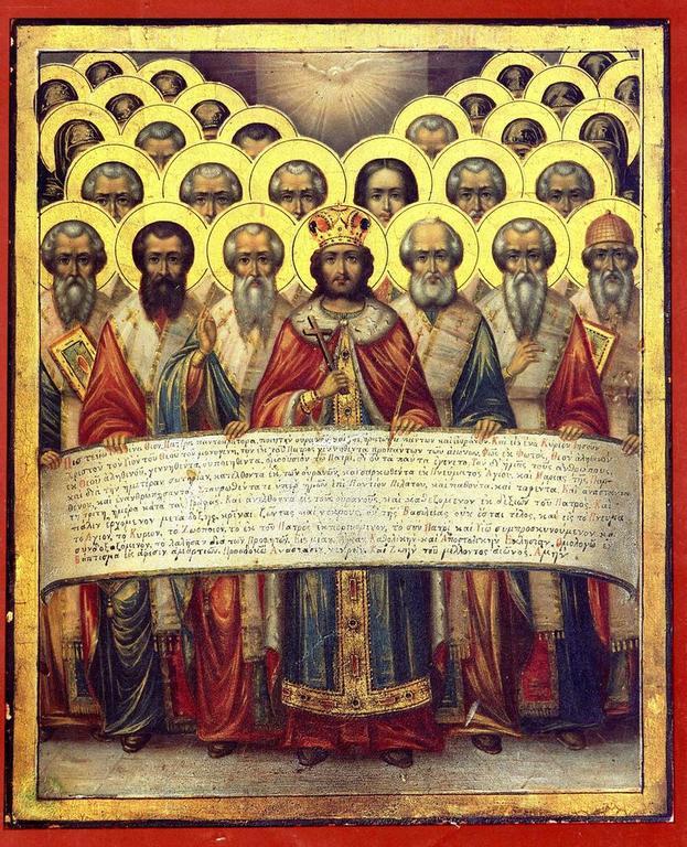 Святые отцы Первого Вселенского Собора. Греческая икона.
