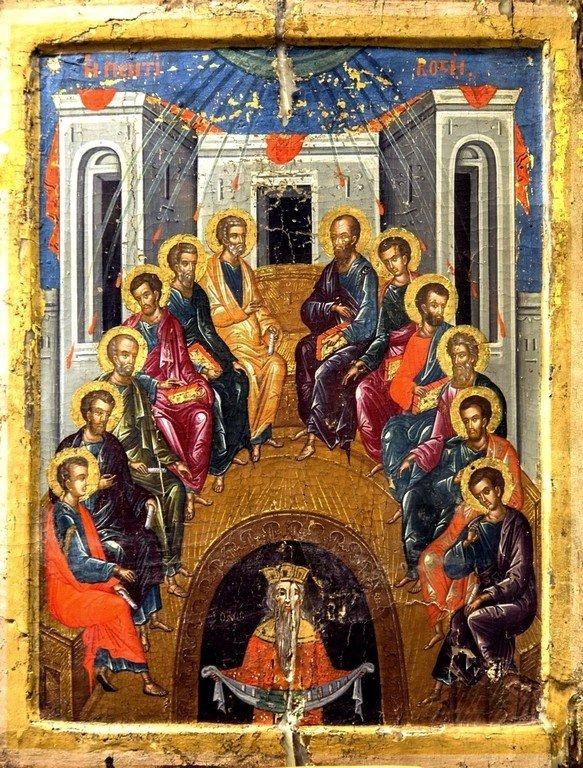 Сошествие Святого Духа на Апостолов. Греческая икона. Монастырь Великий Метеор в Метеорах, Греция.