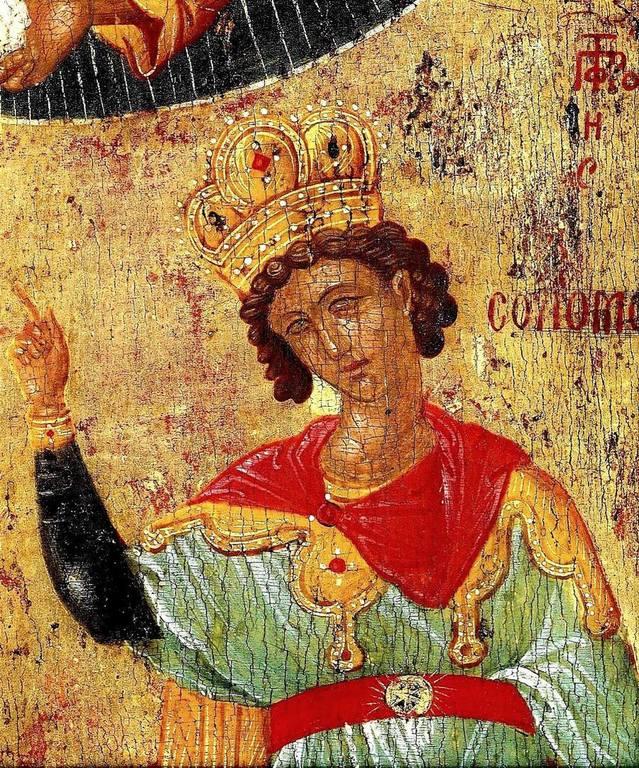 Святой Пророк Царь Соломон. Фрагмент старинной греческой иконы.