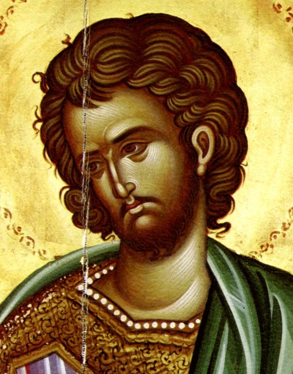 Святой Мученик Емилиан Доростольский.