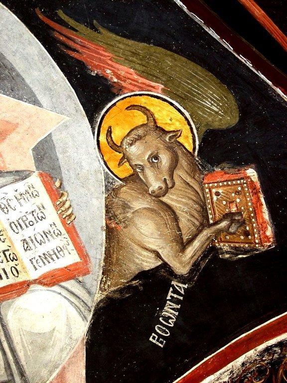 Христос Эммануил с символами Евангелистов. Фреска Великой Лавры Святого Афанасия на Афоне. 1535 год. Иконописец Феофан Критский. Фрагмент.