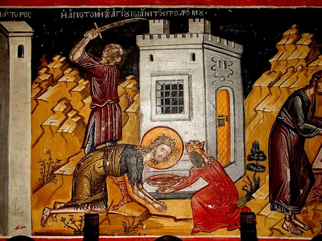 Усекновение главы Святого Иоанна Предтечи. Фреска. Метеоры, Греция.