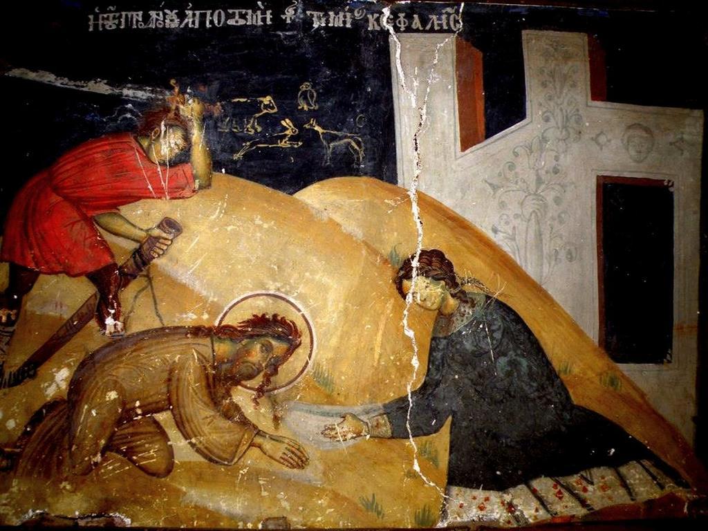 Усекновение главы Святого Иоанна Предтечи. Фреска церкви Святого Иоанна Предтечи в Кастории, Греция. XVIII век.
