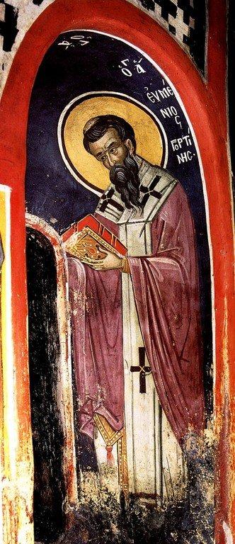 Святой Преподобный Евмений, Епископ Гортинский. Фреска монастыря Дионисиат на Афоне. 1547 год. Иконописец Тзортзи (Зорзис) Фука.