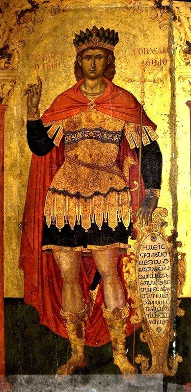 Святой Мученик Гаведдай, царевич Персидский.