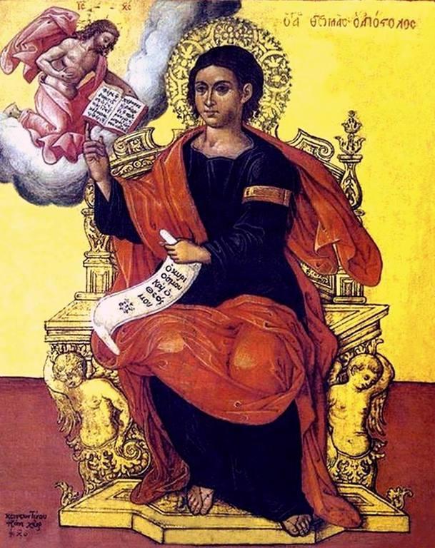 Святой Апостол Фома. Иконописец Константинос Тзанес. 1670 год.