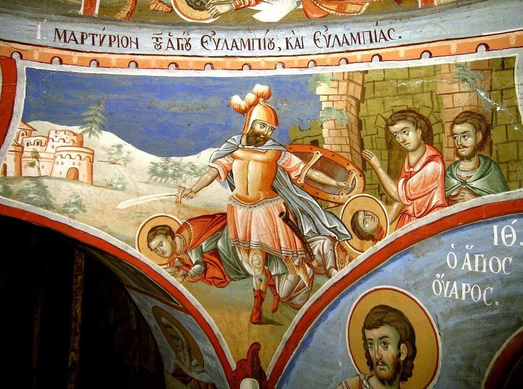 Мученичество Святых Евлампия и сестры его Евлампии. Фреска монастыря Ватопед на Афоне.