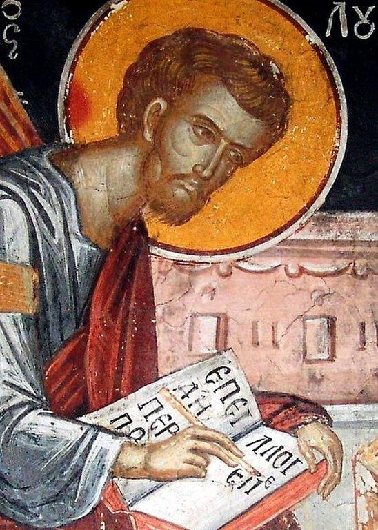 Святой Апостол и Евангелист Лука. Фреска монастыря Святого Николая Анапавсаса в Метеорах, Греция. 1527 год. Иконописец Феофан Критский.
