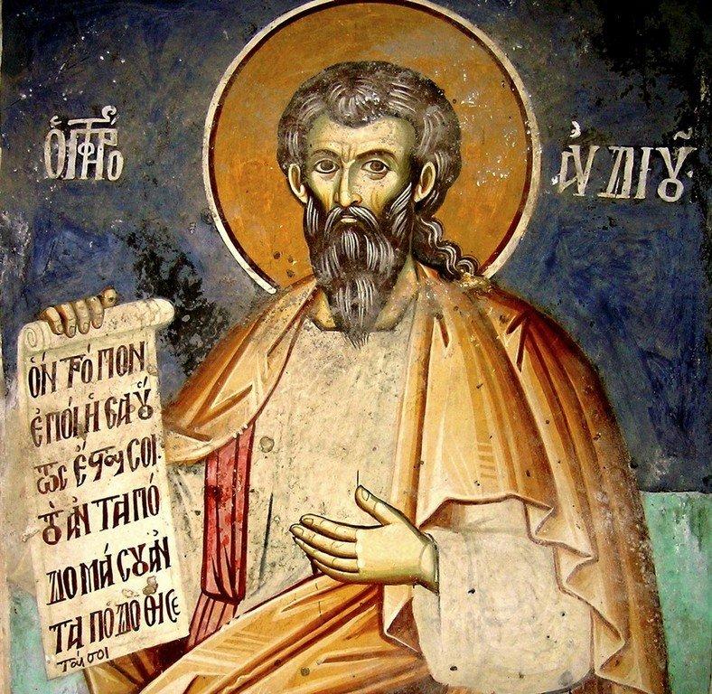 Святой Пророк Авдий. Фреска монастыря Ватопед на Афоне.