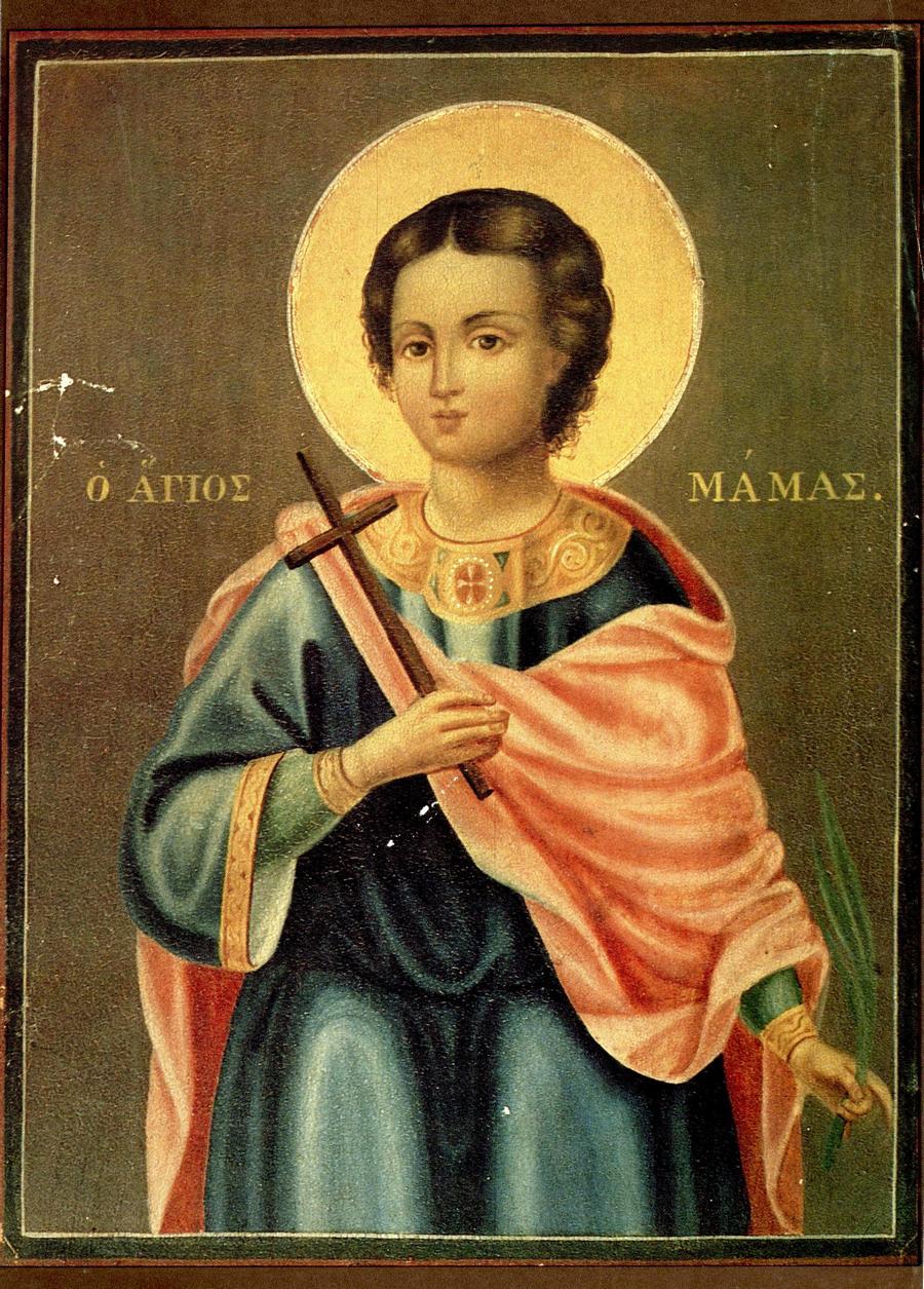 Святой Мученик Мамант Кесарийский.