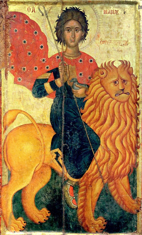 Святой Мученик Мамант Кесарийский. Кипрская икона. Византийский музей в городе Пафос.