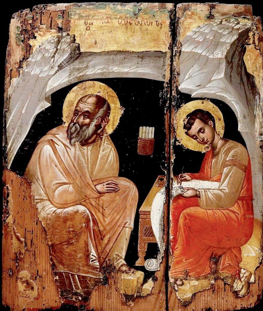 Святой Апостол и Евангелист Иоанн Богослов и его ученик Святой Апостол от Семидесяти Прохор на острове Патмос. Греческая икона. Монастырь Святого Иоанна Богослова на острове Патмос, Греция.