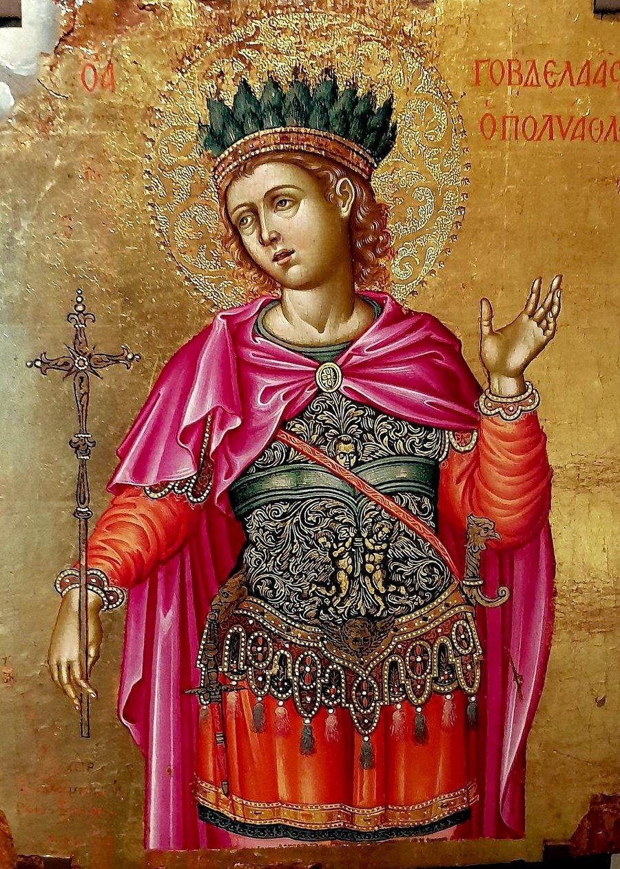 Святой Мученик Гаведдай, царевич Персидский. Икона. Греция, 1665 год.