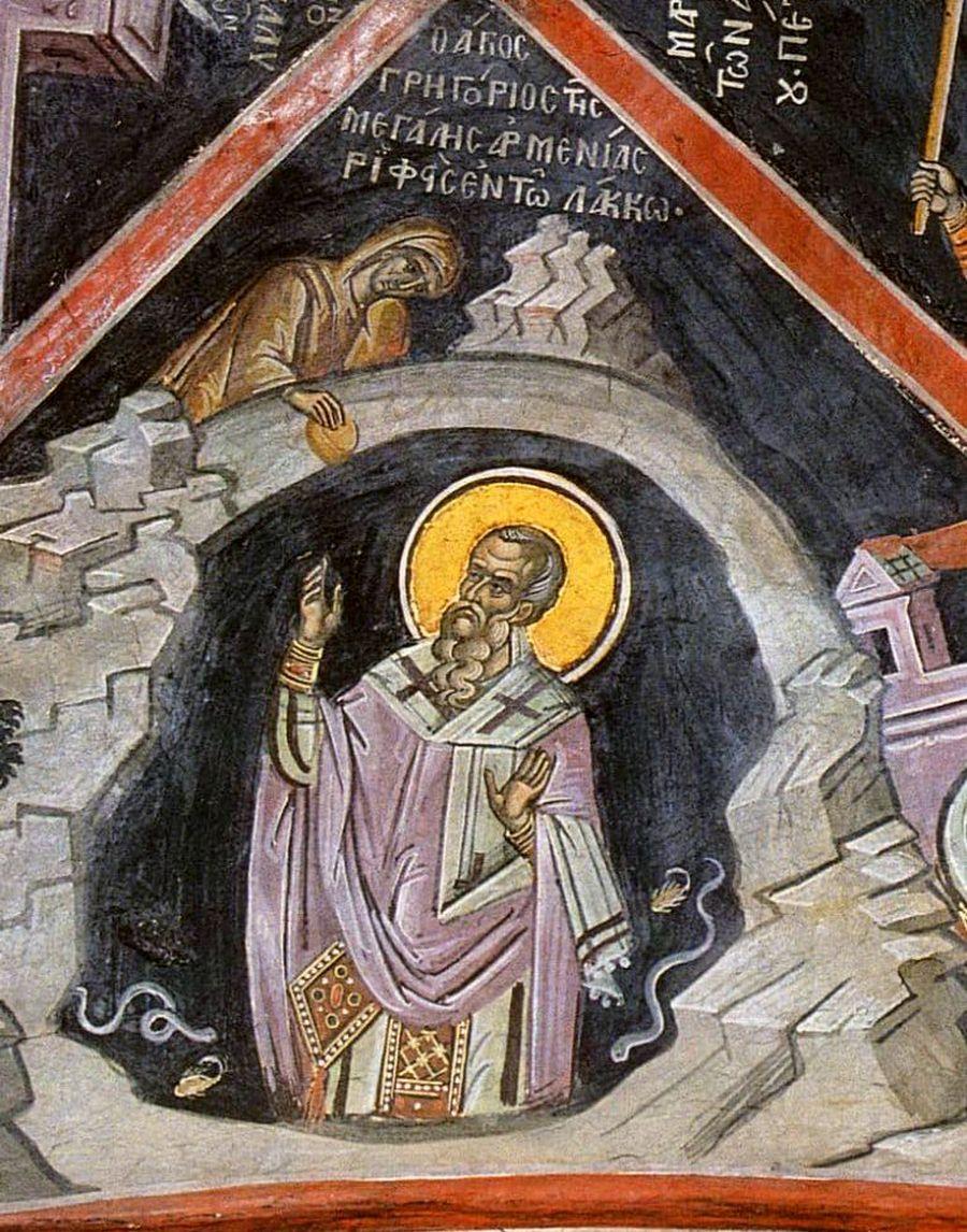 Священномученик Григорий, Просветитель Армении, во рву с ядовитыми змеями. Фреска монастыря Дионисиат на Афоне. 1547 год. Иконописец Тзортзи (Зорзис) Фука.