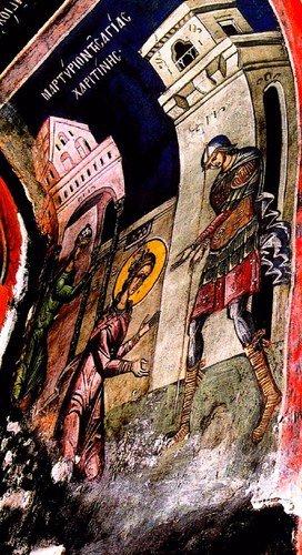 Мученичество Святой Харитины Амисийской, Понтийской. Фреска монастыря Дионисиат на Святой Горе Афон. 1547 год. Иконописец Тзортзи (Зорзис) Фука.