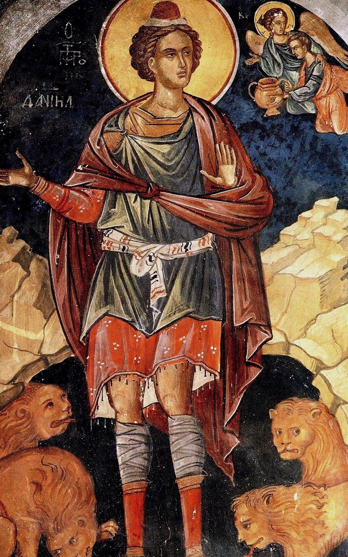 Святой Пророк Даниил во рву львином. Фреска монастыря Святого Николая Анапавсаса в Метеорах, Греция. 1527 год. Иконописец Феофан Критский.