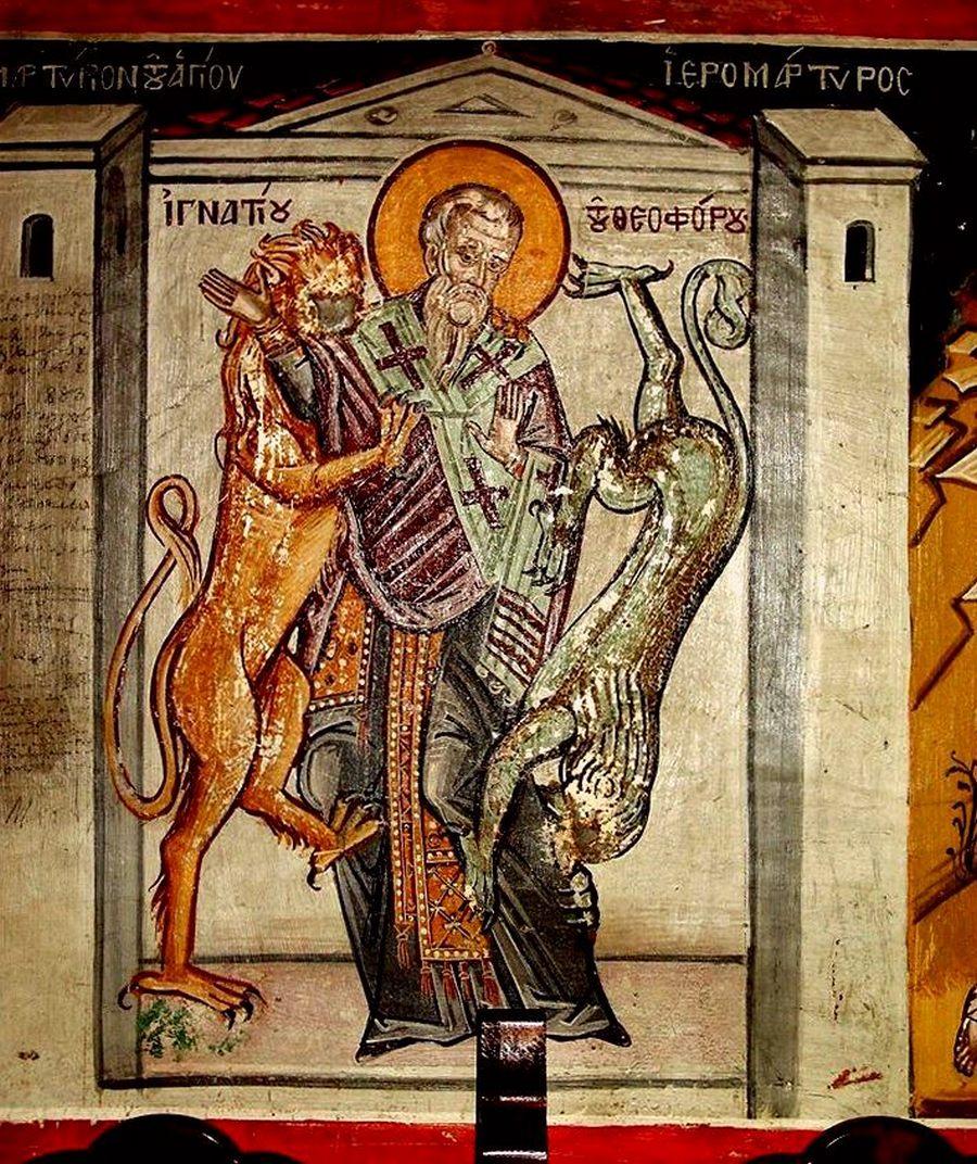 Мученичество Святого Игнатия Богоносца. Фреска. Метеоры, Греция.