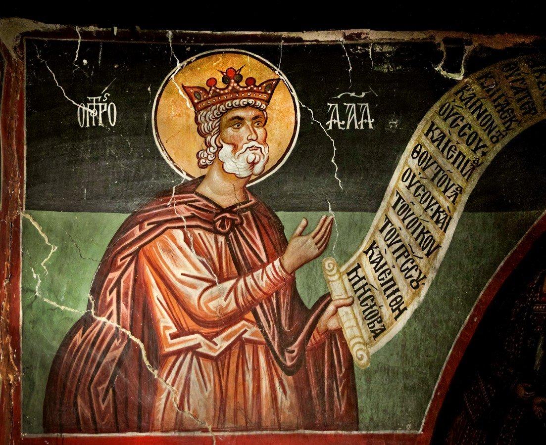 Святой Пророк Царь Давид. Фреска церкви Архангела Михаила в деревне Педулас на Кипре.