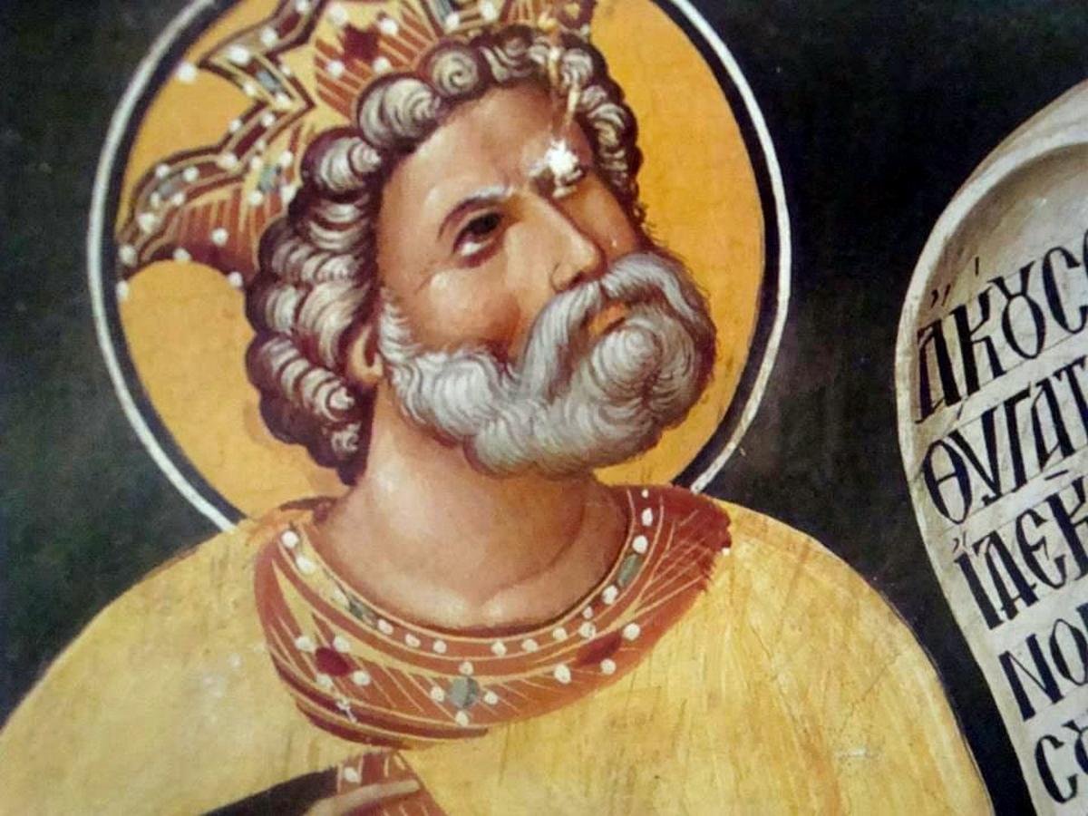 Святой Пророк Царь Давид. Кипрская фреска.