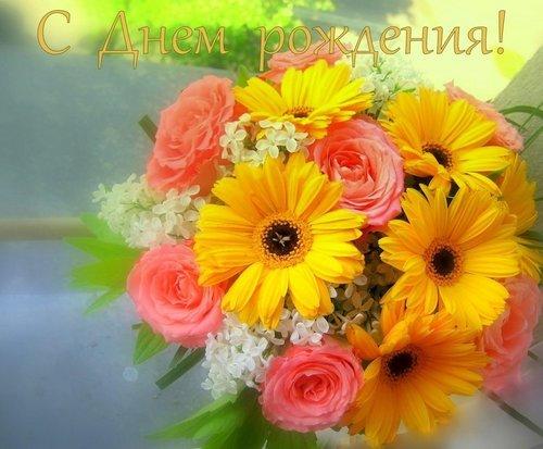 С Днем рождения,Галочка,ГАЛИНА!!!