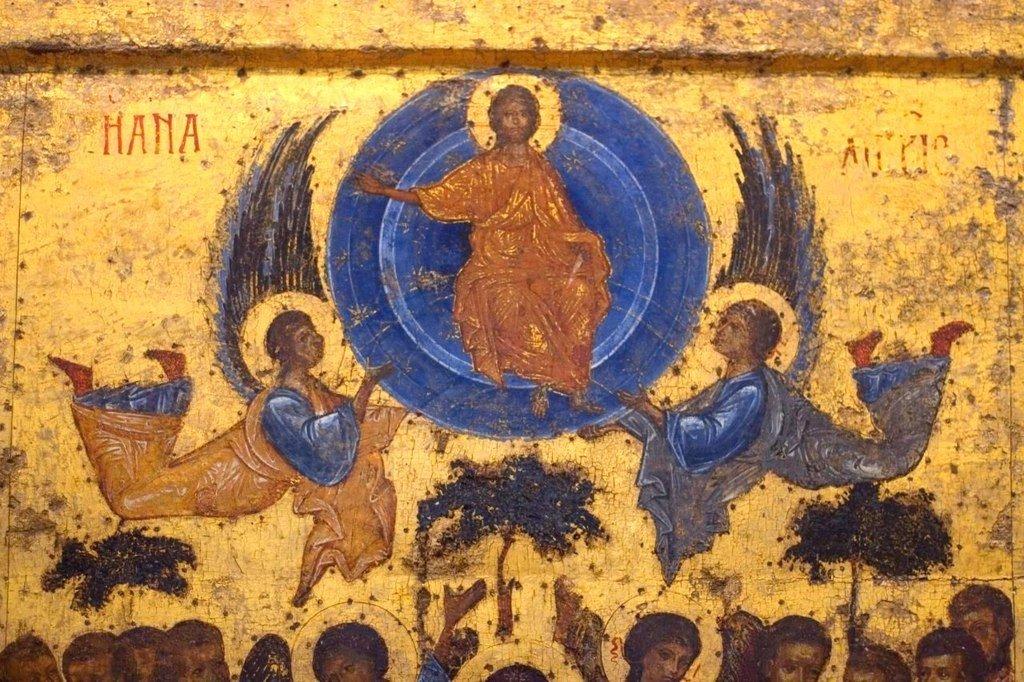 Вознесение Господне. Икона из праздничного ряда иконостаса Софийского собора в Новгороде. XIV век. Фрагмент.
