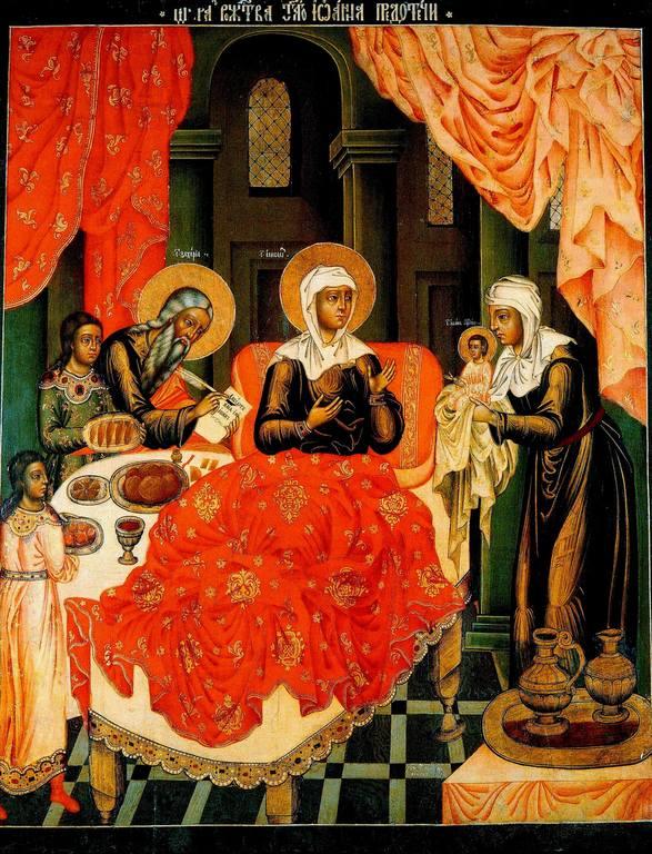 Рождество Святого Иоанна Предтечи. Икона. Хлынов (Вятка), 1716 год. Иконописец Борис Кузнецов.
