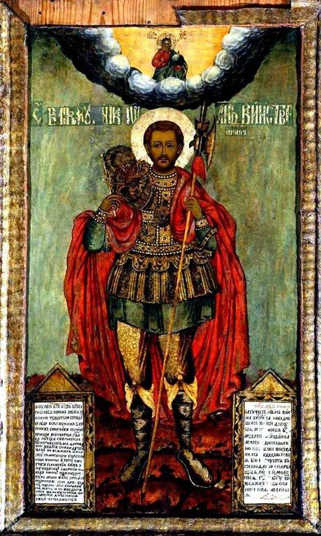 Святой Мученик Иоанн Воин. Икона. Русский Север, начало XVIII века.