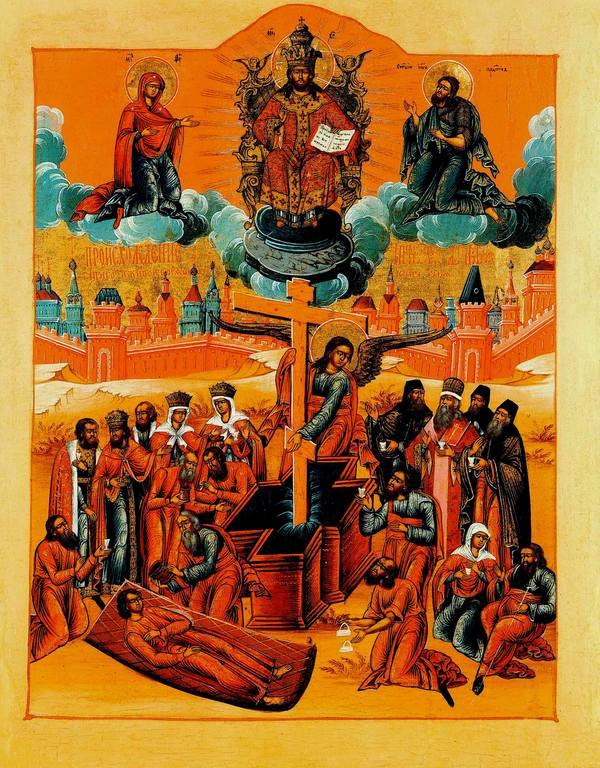 Происхождение Честных Древ Животворящего Креста Господня. Икона конца XVIII века.