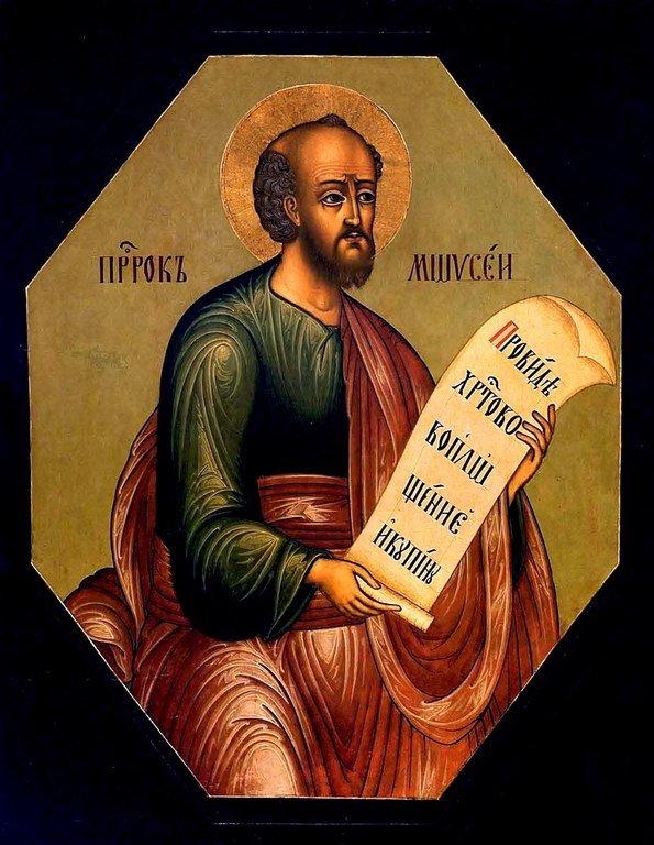Святой Пророк Моисей Боговидец. Русская икона XVIII века.