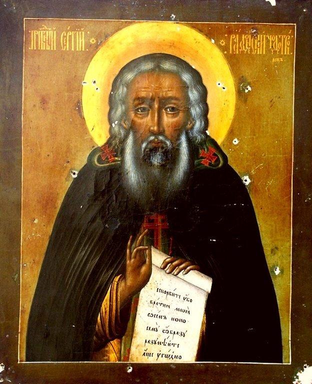 Святой Преподобный Сергий, Игумен Радонежский, Чудотворец. Икона конца XVII века.