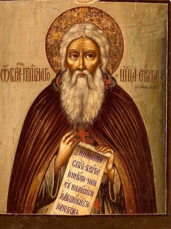 Святой Преподобный Сергий, Игумен Радонежский, Чудотворец. Русская икона.