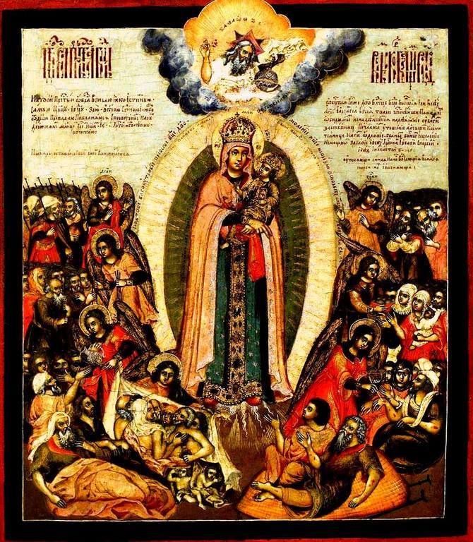 """Икона Божией Матери """"Всех скорбящих Радость"""". Мастерские Оружейной палаты, начало XVIII века."""