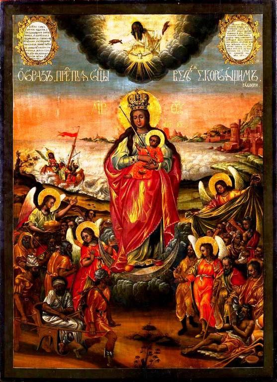 """Икона Божией Матери """"Всех скорбящих Радость"""". Мастерские Оружейной палаты, вторая четверть XVIII века."""