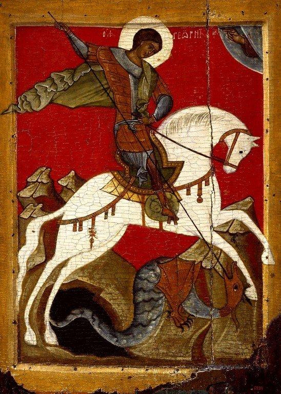 Чудо Святого Георгия о змие. Икона. Новгород, XV век.