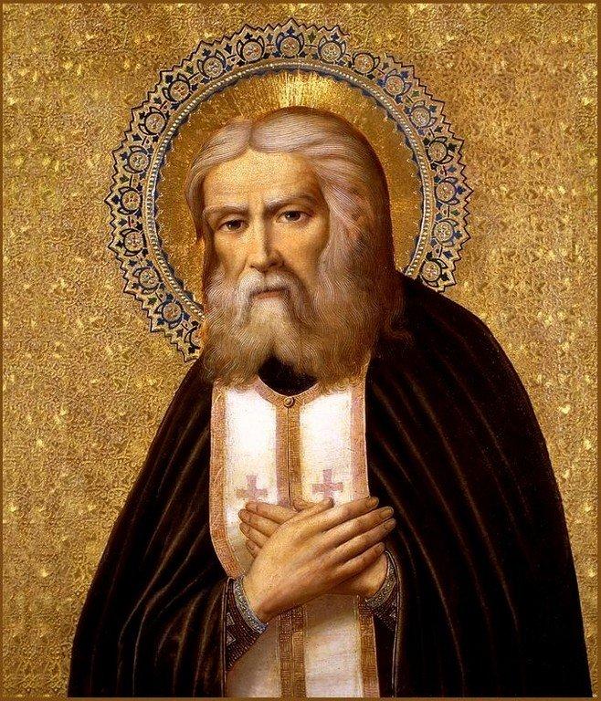 Святой Преподобный Серафим Саровский.
