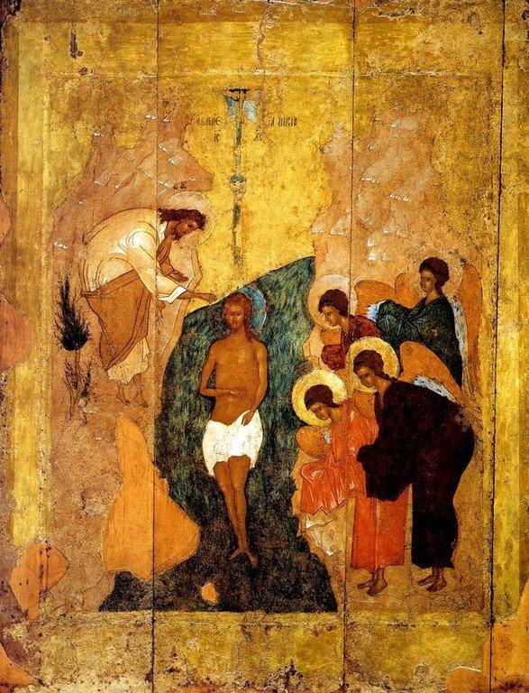 Крещение Господне. Икона. Тверь, XV век.
