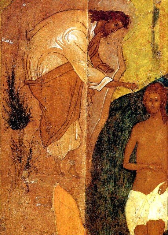 Крещение Господне. Икона. Тверь, XV век. Фрагмент.