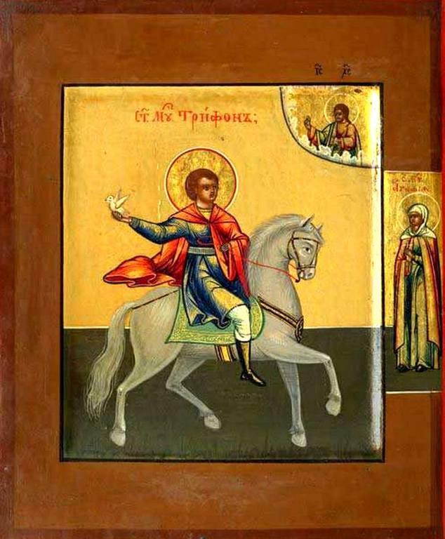 Святой Мученик Трифон. Икона. Гуслицы (?), конец XIX - начало XX веков.