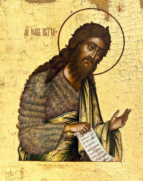 Святой Иоанн Предтеча. Иконописец Михаил Милютин. Москва, мастерские Оружейной палаты, 1680 год.