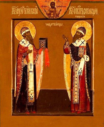 Святители Гурий, Архиепископ Казанский, и Варсонофий, Епископ Тверской.