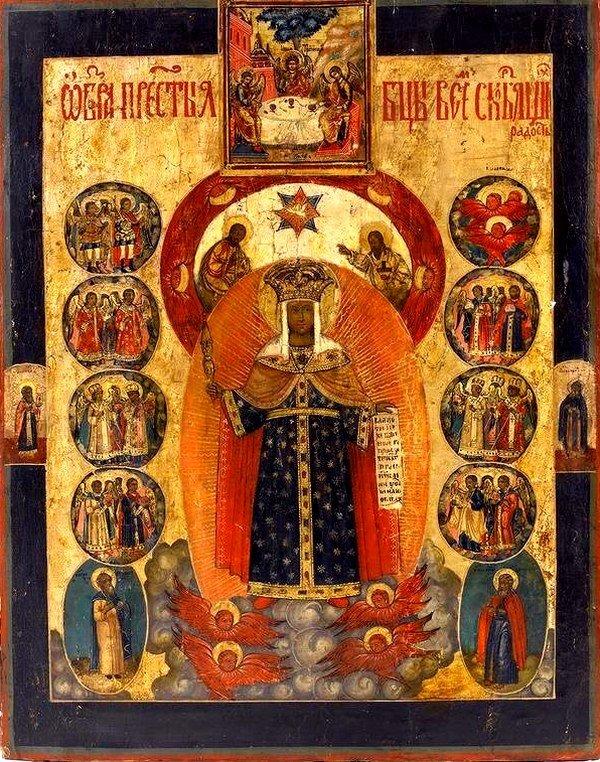"""Икона Божией Матери """"Всех скорбящих Радость"""". Россия, XVIII век."""