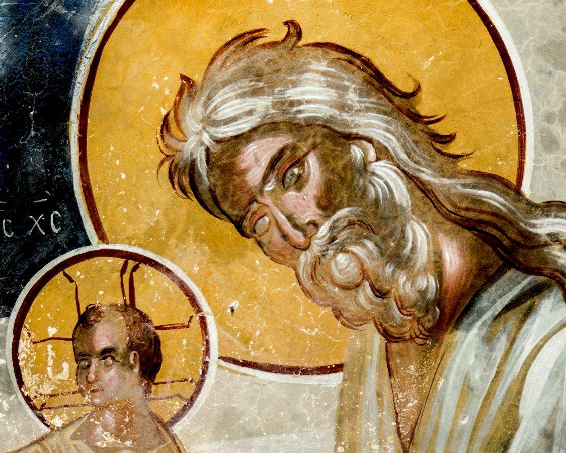 Сретение Господне. Фреска церкви Святого Георгия в монастыре Гелати, Грузия. 1561 - 1578 годы. Фрагмент.