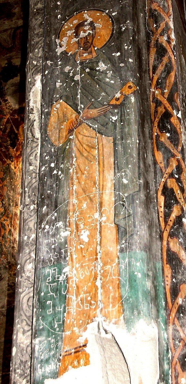 Фрески монастыря Святого Георгия в Чуле (монастыря Чулеви), Грузия. 1381 год. Иконописец Арсен. Святой Бессребреник Косма.