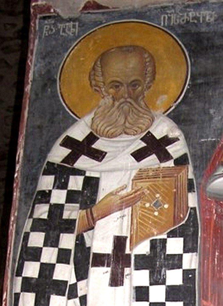 Святитель Кирилл, Архиепископ Иерусалимский. Фреска грузинского монастыря Святого Креста в Иерусалиме.